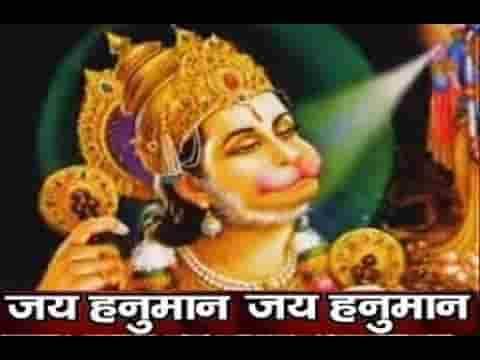 आ लौट के आजा हनुमान तुम्हे श्री राम बुलाते हैं भजन लिरिक्स