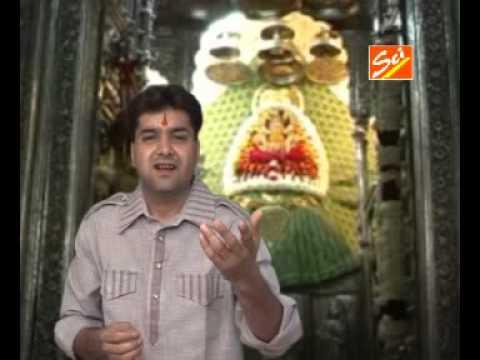ये बाबा मोर छड़ी वाला संजू शर्मा भजन लिरिक्स