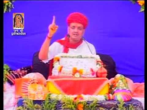 मेरे दिन बंधू भगवान रे @ bhajandiary.com