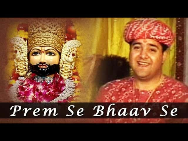 प्रेम से भावो से कन्हैया तोल देंगे हम संजू शर्मा भजन लिरिक्स