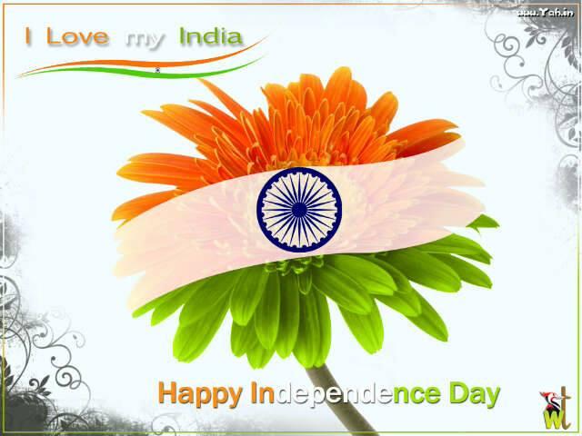 आई लव माय इंडिया देशभक्ति गीत लिरिक्स
