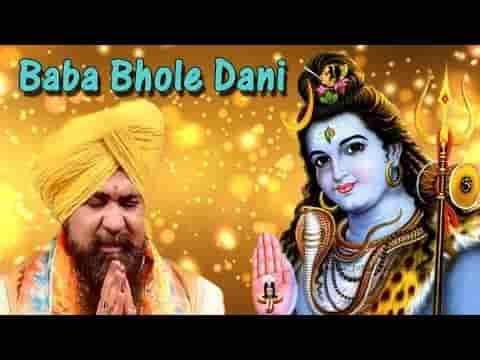 लाखों दानी देखे लेकिन तेरी अलग कहानी शिव भजन