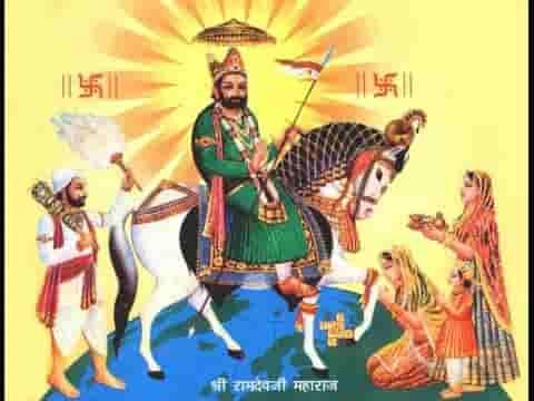 पिछम धरा सु म्हारा पीरजी पधारिया रामदेवजी आरती