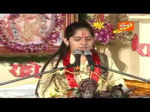 तेरी राम जी से क्या पहचान हनुमान जी भजन लिरिक्स