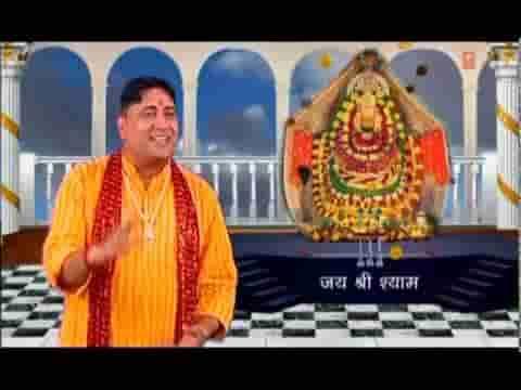 मेंहदीपुर में बालाजी अवतार दिखाई दे भजन लिरिक्स