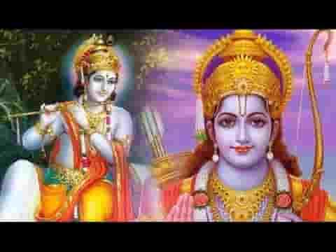 चाहे राम कहो चाहे श्याम कहो भजन लिरिक्स
