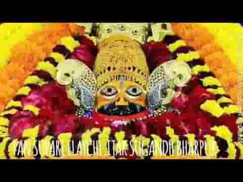 श्री श्याम खाटू वाला गल में वैजन्ती माला भजन लिरिक्स