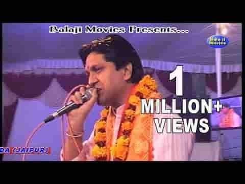 एक दिन सीता जी से रघुवर बोले भरे दरबार में भजन लिरिक्स