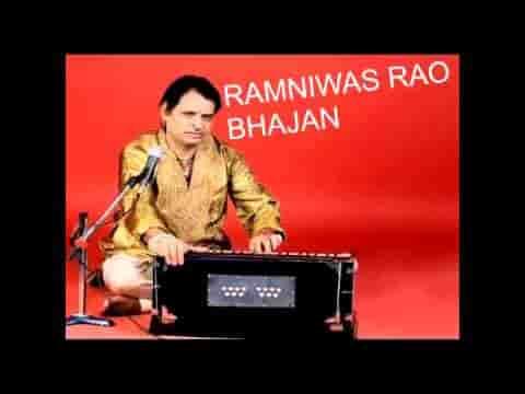 झालर शंख नगाड़ा बाजे ओ राजस्थानी भजन लिरिक्स