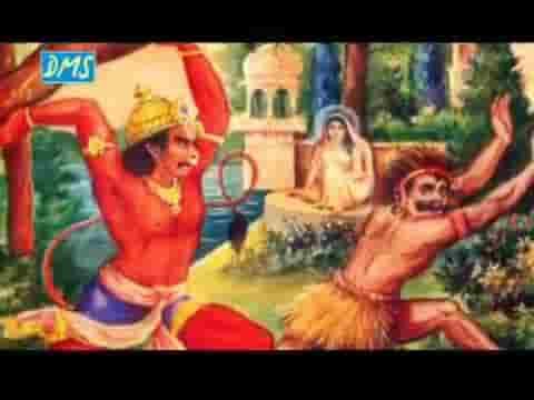 बजरंगी हनुमान तुम्हारा क्या कहना भजन लिरिक्स