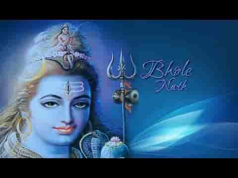 शिव शंकर तुम कैलाशपति है शीश पे गंग विराज रही भजन लिरिक्स