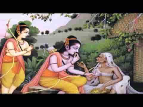 बड़ी आशा लगाए निहारे तुम्हे श्री राम भजन लिरिक्स