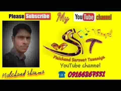 शिवमहिम्नः स्तोत्रं हिंदी लिरिक्स