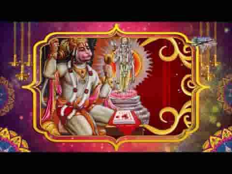 राम जी के संग हनुमाना मेरे घर में आना भजन लिरिक्स
