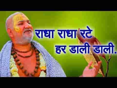 कृष्ण नाम की है बगिया निराली भजन लिरिक्स
