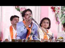 मैं धनुष बाण श्री राम से लेकर चक्र कन्हैया से लूंगा लिरिक्स