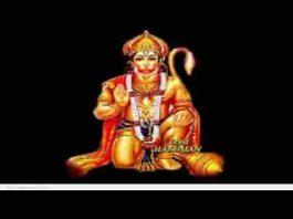 मेरा संकट कट गया जी मेहंदीपुर के दरबार में भजन लिरिक्स