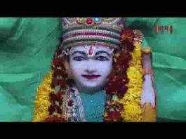 जल जाए जिव्हा पापनी राम के बिना भजन लिरिक्स