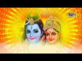 गौरा जी को ब्याहने आये है शिव जी दूल्हा बनके लिरिक्स