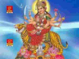 जय जय जय जगदम्ब भवानी आई माता जी आरती