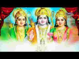 राम की लगन में मगन हुए नाचे बजरंगी बाला लिरिक्स