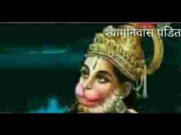 मैं सेवक हूँ श्रीराम का हनुमान नाम है मेरा भजन लिरिक्स