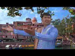 चल चल चंचल चित्रकूट मन राजे जहाँ श्री राम