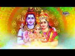 शिव पार्वती ने तुम्हे वरदान दे दिया गणेशजी भजन लिरिक्स