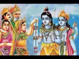 शिव विवाह राजस्थानी कथा लिरिक्स