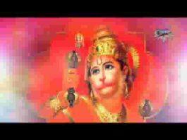 श्री राम भक्त बजरंगी तेरे खेल है अजब निराले भजन लिरिक्स