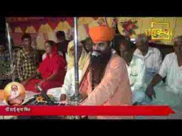 संतो में एक संत हुए है काशीपुर महाराज भजन लिरिक्स