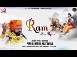 राम के प्यारे सिया के दुलारे हनुमानजी भजन लिरिक्स